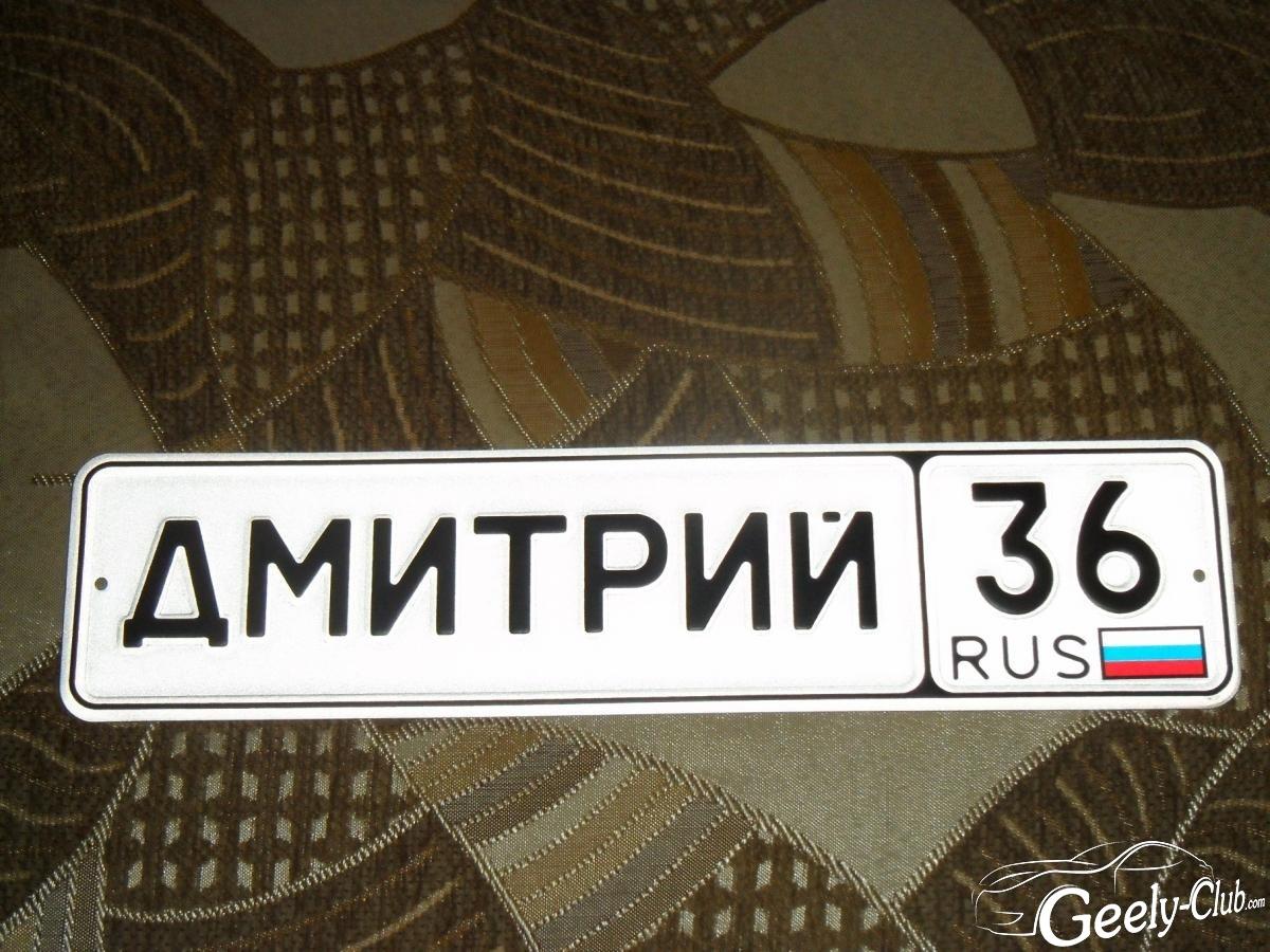 SAM_8655.JPG