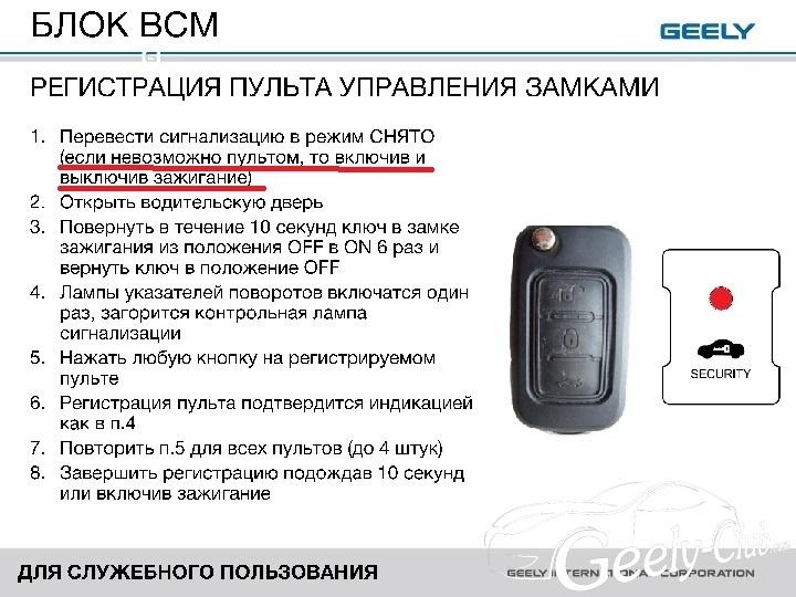 ВСМ рег ключа.1.jpg