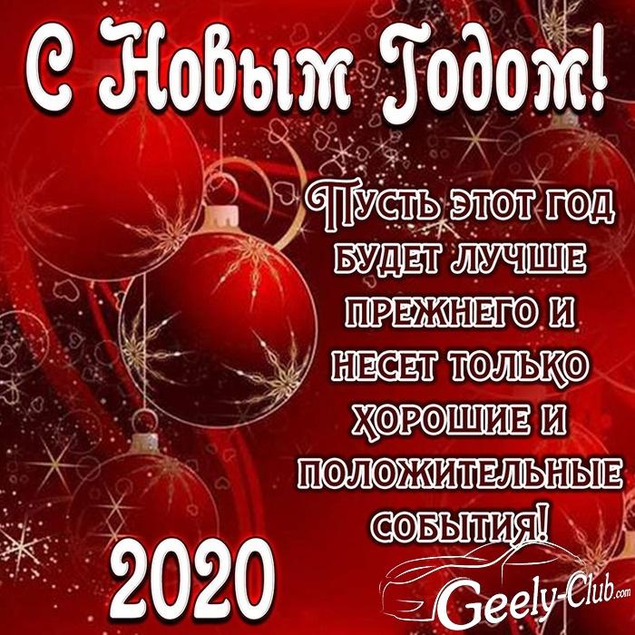 pozdravushka.ru___ph_5_2_866227369.jpg