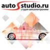 Установочные центры. Автостудио - 10% - последнее сообщение от autostudio.ru