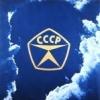 Недостатки Geely Emgrand EC7 - последнее сообщение от Evgen 31 Rus